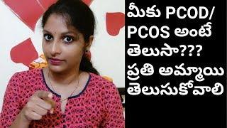 What is PCOD/PCOS ??? || Female Hygiene Series || Episode 1