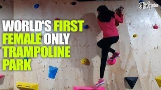 World's First Female Trampoline Park Set To Bounce in Riyadh | Curly Tales