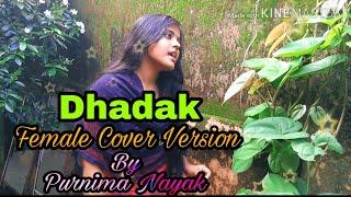 Dhadak - Female Cover Version by Purnima [ with out music]