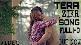 TERA ZIKR (Female Version) New song 2018 out now || RIZWAN SHAIKH MUSIC