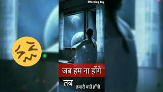 Sad Full Screen WhatsApp Status Video | New Style Voice Shayari Female Version WhatsApp Status