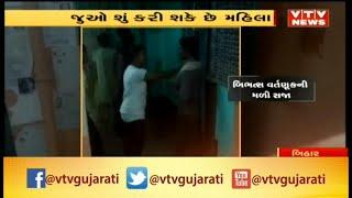Female Constable thrashes Molesters in Hajipur, Bihar; Video Gone Viral | Vtv News