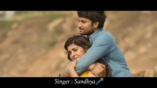 Adiga Adiga Female version Lyrical Video Song By Sandhya  | Ninnu Kori Telugu Movie | Nani |