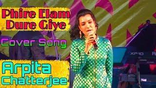 Phire Elam Dure Giye | Female Cover Version By Arpita Chatterjee | Arpita Chatterjee Live Show