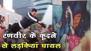VIDEO : Ranveer Singh Getting Trolled For Hurting Female Fans By Jumping On Them During The Show
