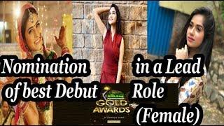 Best debut female nomination |  Gold Awards | Wings news