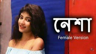 Nesha | Arman Alif | Female Version | Biswajeeta Deb | New Bengali Song 2018
