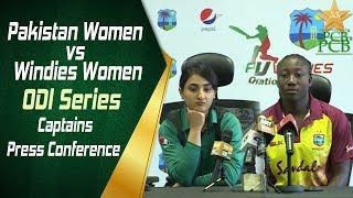 Pakistan Women vs Windies Women ODI Series, Captains Press Conference | PCB