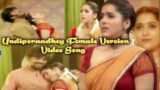#Undipothaara Undiporaadhey Female Version Video Song | Sudheer and Rashmi | Husharu_Songs