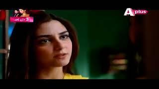 wattsapp Status- Best drama Dialogue