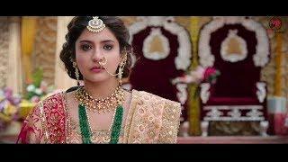 Mere Naam Tu Lyrics | Female Version | Zero | Shah Rukh Khan, Anushka Sharma, Katrina Kaif