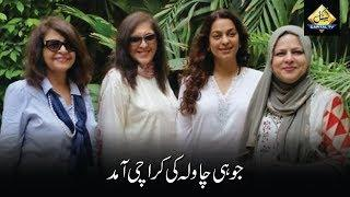 Juhi Chawla Short Visit of Pakistan karachi