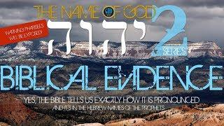THE NAME OF GOD Series Part 2: Biblical Evidence YHWH is YAHUAH