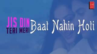 Jis din teri meri baat nahi hoti whatsapp status|| female version|| - YouTube