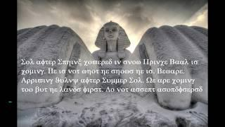 Pleiadian Alien Nordic Female Stunning Message From UFO About Egyptian Sphinx To Earthlings