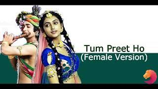 Tum Prem Ho Tum Preet Ho | Female Version | Full Version | Aishwarya Aanand | Radhakrishna