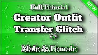 GTA5 I Creator Outfit Transfer Glitch *FULL TUTORIAL* Male & Female! *All Consoles* Patch 1.43!