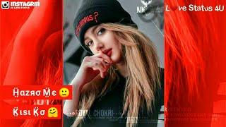 Female Sad + Love Song Whatsapp Status Video || New Girls Status || Kalank Status || Love Status 4U