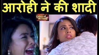 Ishq mein marjawan, 2nd August 2018 upcoming story, tv serial,