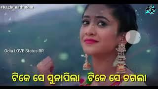 ❤Odia❤Female version Lyrics Romantic love WhatsApp status video, Old Odia love song status RR,