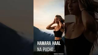 Hamara Haal Na Pucho | Female | Sad | WhatsApp Status Video | 30 Sec | Lyrics | Requested Video