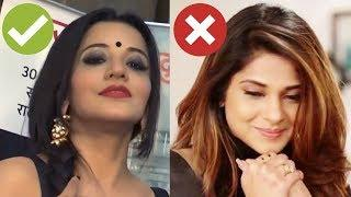 5 Actresses Rejected for NAZAR Show's FEMALE Role of DAAYAN | Star Plus New Serial | Nazar Star Plus