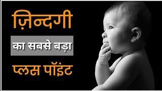 Shayari status    sad Status    baby babu    status for boys    Attitude shayari    by Rbd mundru