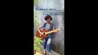 Humnava mere female cover with guitar| Jubin Nautiyal