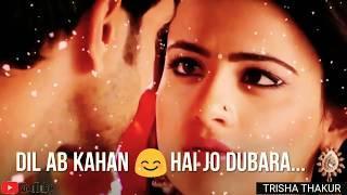Bata De Kaise Main | Jiyungi Tere Bina | Female | Romantic | WhatsApp Status Video | 30 Sec | Lyrics