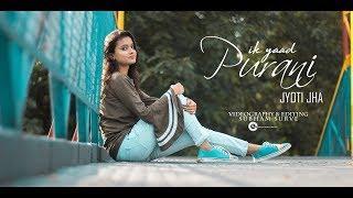 Ik Yaad Purani Hai | Female Cover By Jyoti Jha | Tulsi Kumar |  Music Souvik Kabi
