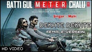 Dekhte Dekhte Song | Batti Gul Meter Chalu | Mahi | Female Version | T-series