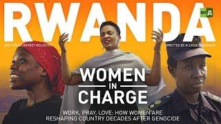 Rwanda. Women in Charge (Documentary Promo)