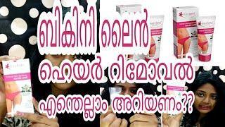 Female Intimate Hygiene||Everteen Cream Hair Remover Bikini Line||SimplyMyStyle Unni||Malayali