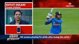 Cricket News: India women looking to make it 3-0 Vs NZ women