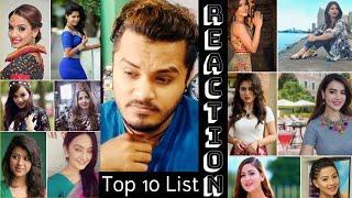 Top 10 Nepali Female Celebrities | REACTION