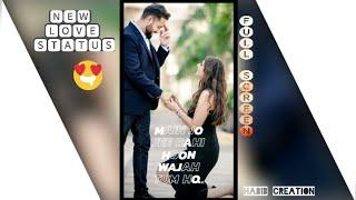 ????????full screen whatsapp status video????| female version WhatsApp status fullscreen | new love
