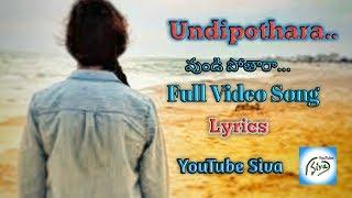 Undipothara Female version Full video song lyrics||Undipothara||YouTube Siva||