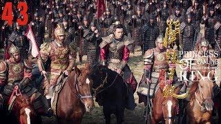 [TV Series] 兰陵王妃 43 宇文邕与高长恭欲兵戎相见 Princess of Lanling King | Official 1080P