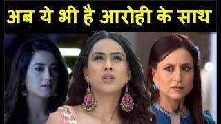 Ishq mein marjawan, 3rd August 2018 upcoming story, tv serial