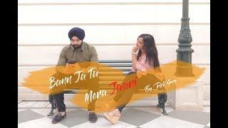Sun Mere Jaani | Tripti Garg | Female Version |Guru Randhawa
