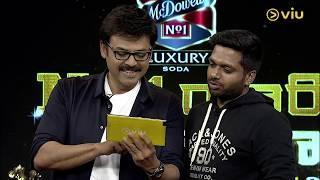 Varun Tej Says Rana Is A Player |  No 1 Yaari With Rana | Season 2 Ep 11 | Viu India