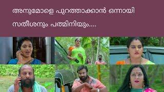 Vanambaadi (4-1-2019) episode - 588 | Asianet serial