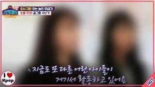 [Seungri series] Amidst Seungri's scandal, 2 female idols revealed their life in hell