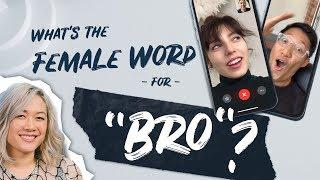 "Should you call GIRLS ""BRO""? // What's the FEMALE WORD?"
