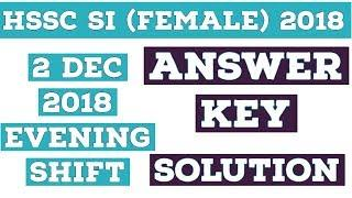 HARYANA SI (FEMALE) I QUESTION PAPER I ANSWER KEY I SOLUTION I ANALYSIS I HSSC SI I 2018