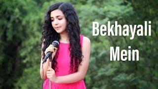 Bekhayali Mein ( Cover ) | Kabir Singh | Female Version | Shreya Karmakar
