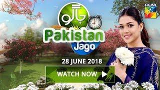 Jago Pakistan Jago HUM TV Morning Show 28 June 2018