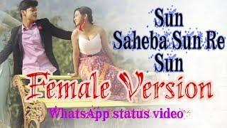 Odia latest whatsapp status video song with lyrics | Female version whatsapp status | open ur heart