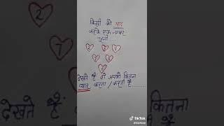 #khesari video hairstyle female voice Bahut Pyar Karte Hain #starmaker