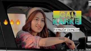 Gal Karke Female Version (Official Music Video) Siddharth Nigam & anushka Sen,| Cute Love Story